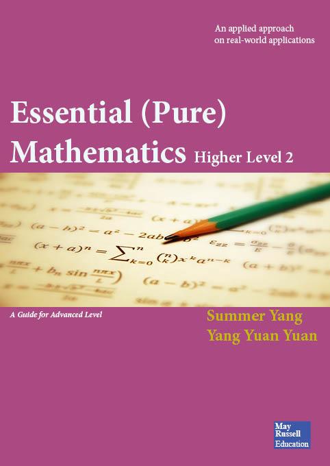 essential-h2-math-pure-vol-1