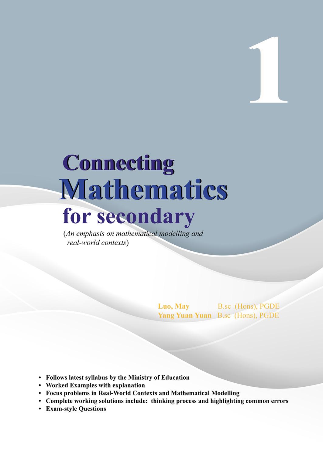 math-sec1